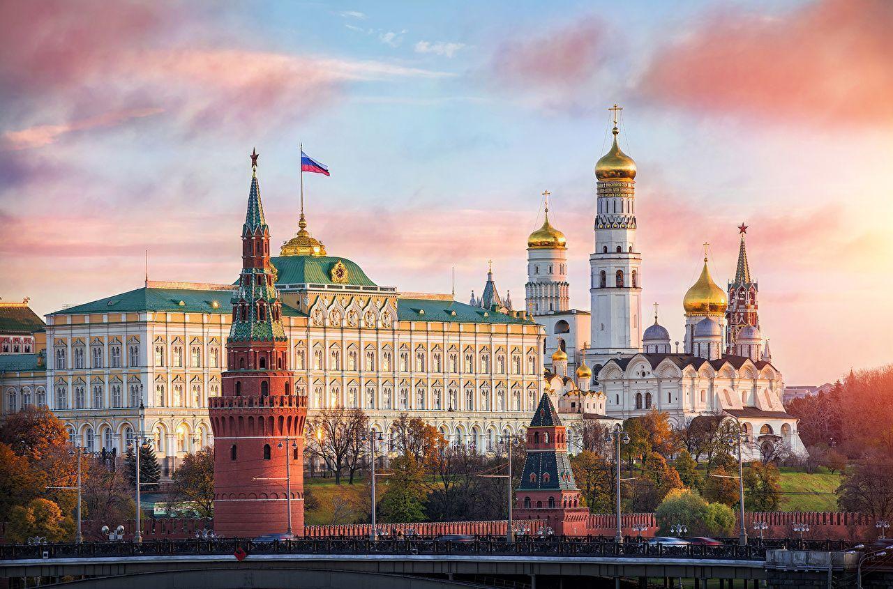 Program Russia 9J-7N
