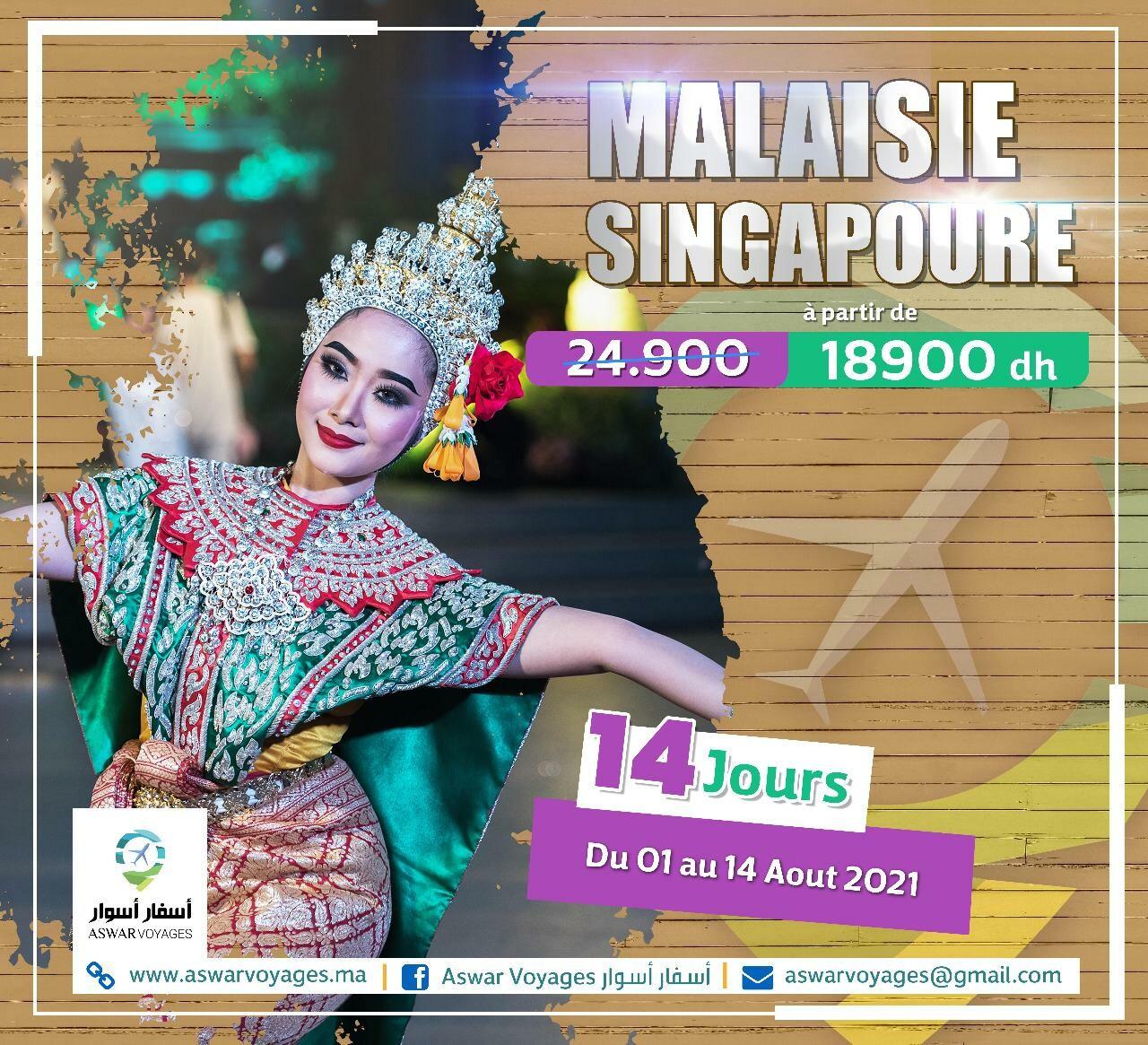Malaisie- Singapour-Langkawi
