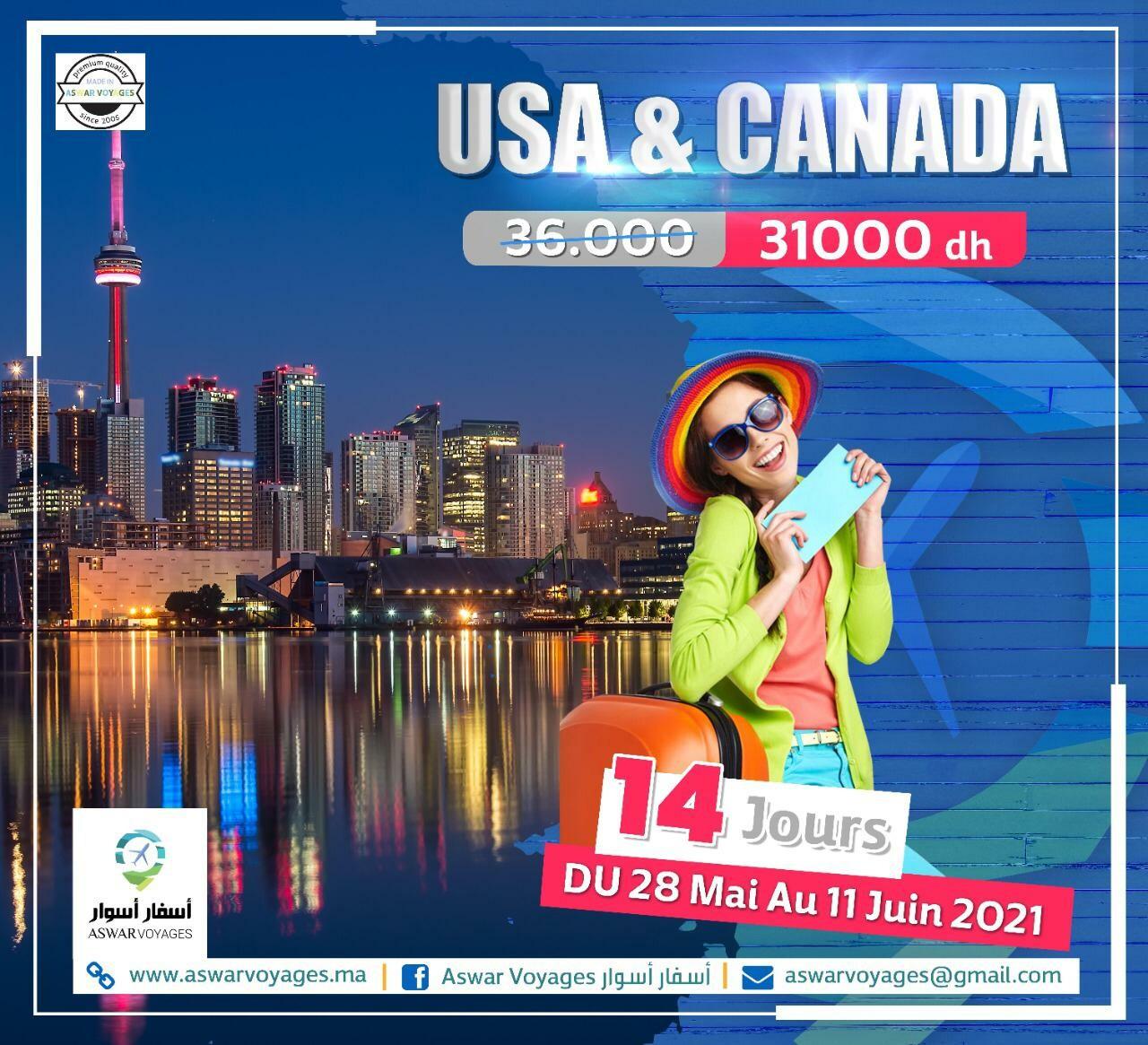 USA -CANADA