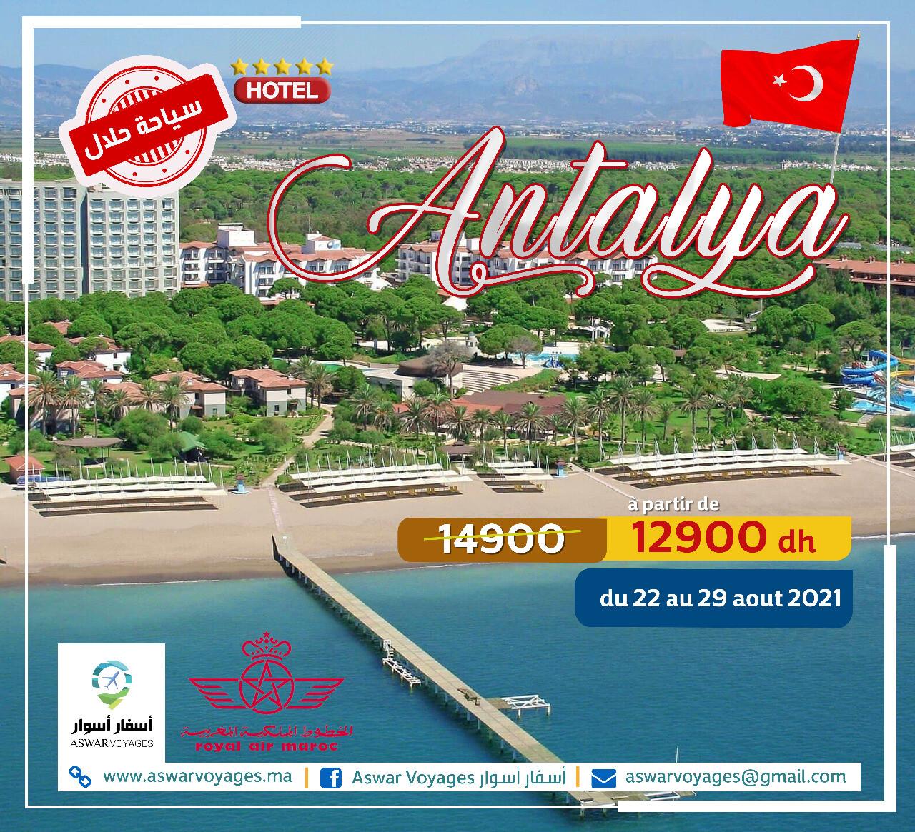 Antalya ''Halal''
